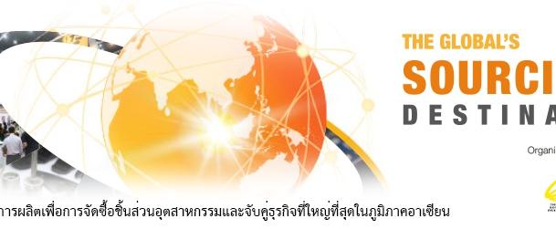 subconthailand